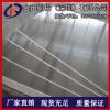 热销6063-T5合金硬铝等 A7075航空铝板、铝镁合金板