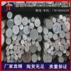 5083铝棒、1100氧化铝棒,深圳6063-T6耐高温铝棒