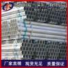 金田/西南6063合金铝管 6x0.5mm精抽铝管易切削铝管