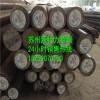 厂家直销9CrWMn圆钢光圆9CrWMn钢板高耐磨