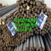 6Cr4W3Mo2VNb高速钢圆棒 原厂材质证明