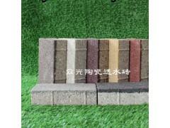 天津武清区透水砖厂家 货品充足还可定制