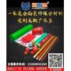 深圳装饰保护地面地砖巨迈保护材料定制厂家