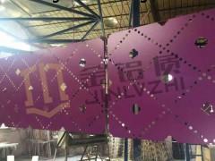 铝单板幕墙厂家直销  冲孔铝单板  铝单板价格量大从优