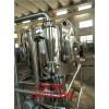 大豆植物蛋白干燥设备大豆植物蛋白干燥机报价大豆植物蛋白干燥机