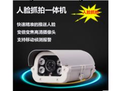 东莞东城监控施工澎湖酒楼大厅安装大华人脸抓拍摄像机