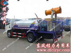 程力集团东风小多利卡(洒水)喷药车