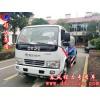 湖南长沙的杨总订购的湖北程力东风小多利卡洒水车已顺利交车