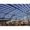 拱形结构加工就找天维钢结构