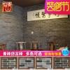 浙江青砖文化砖仿古砖外墙砖背景墙