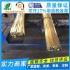 H59自动车床用易切削黄铜棒 易加工高精精密黄铜棒