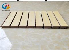 吸音材料木质吸音板