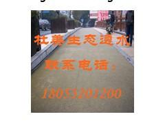 青岛透水混凝土价格透明吗?