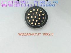 广州电缆厂bet体育在线投注电力电缆YJV4*16+1*10