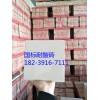河南耐酸砖厂家-耐酸瓷砖-防腐地砖厂