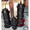 天津雨辰泵业大流量潜水排污泵厂家