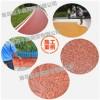 百丰鑫保山彩色路面改色剂,材料、设计、施工三方完美结合。
