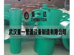 DN100刚性防水套管|防水套管厂家武汉重一