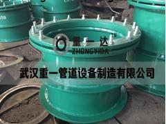 DN100柔性防水套管|武汉防水套管厂家生产
