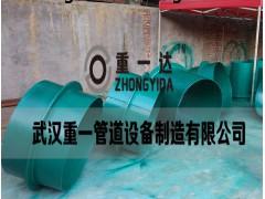 刚性防水套管价格咨询-武汉防水套管厂家