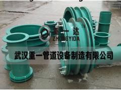 柔性防水套管价格、加工、厂家查询、供应商武汉重一