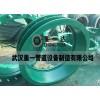 柔性防水套管型號、防水套管廠家武漢重一供應