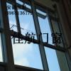 浙江供货商彩色涂层钢板门窗,大型生产定制工厂