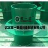 刚性防水套管国标、非标定制-武汉重一防水套管厂家生产