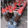 GW5-72.5/630 GW5-72.5/1250供应