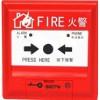 西安海湾消防设备J-SAM-GST9122A手动火灾报警按钮