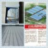 直供上海一款专用于彩钢屋面防水补漏的自粘卷材