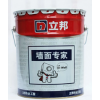 立邦漆CN-4033 纯丙外墙面涂/就近安排生产