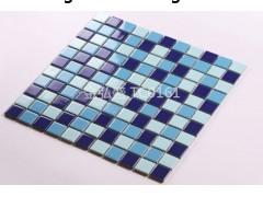 景观园林工程蓝色泳池专业生产陶瓷马赛克