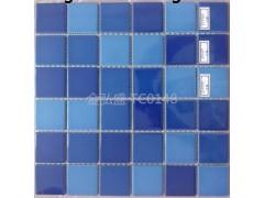 供应泳池拼图陶瓷瓷砖.陶瓷马赛克拼图生产厂家