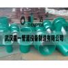 防水套管详情咨询|武汉重一管道供应