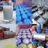 兰州注浆水玻璃厂家更优惠