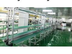 供应江苏工业铝型材框架机罩2080铝合金型材启域厂设计
