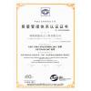 申报GBT50430工程建设施工企业质量管理体系