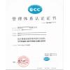申报ISO13485医疗器械质量管理体系认证
