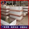 铝材用途广泛 6061五条筋/花纹铝板 7075压花铝板材