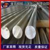 6061合金棒料 6063铝棒规格全 上海6061铝方棒批发