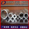 供应薄壁/易车削7075环保圆管 6063精密铝管 国标铝管
