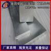 6061铝排抗蚀性能好 7075工业铝排、铝扁排 生产厂家
