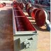 U型螺旋输送机GL型螺旋输送机凯隆环保供应