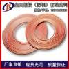 T2方形铜管、T3四方紫铜管 天津C1100大口径紫铜管材