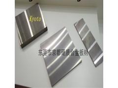 高耐冲击用什么钨钢好 ZR10C钨钴合金板90HRA