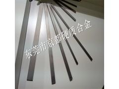 进口钨钢圆棒VF-20钨钢销售渠道2019日本株式会社