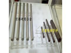 广东VC-40是什么材料 VC-40材料多少money