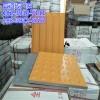 江苏盲道砖生产厂家江苏本地盲道砖价格