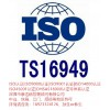 江门ISO9000认证咨询